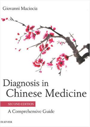 giovanni_maciocia_diagnosis_purchase