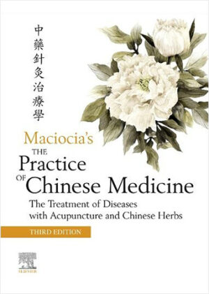 the_practice_of_chinese_medicine_3rd_edition_purchase